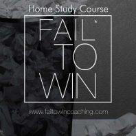 Home Course